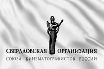 Флаг Русское воздухоплавательное общество