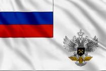 Флаг Министерства путей сообщения РФ (МПС)
