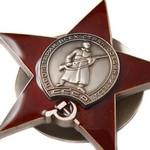 Купить бланк удостоверения Орден Красной Звезды, муляж