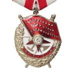 Орден боевого Красного Знамени, муляж