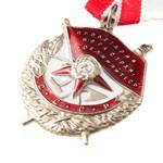 Купить бланк удостоверения Орден боевого Красного Знамени, муляж