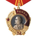 Орден Ленина, муляж
