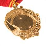 Удостоверение к награде Орден Ленина, муляж