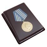 Купить бланк удостоверения Медаль Нахимова, муляж