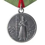 Купить бланк удостоверения Медаль «За отличие в охране государственной границы СССР», муляж
