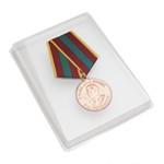 Купить бланк удостоверения Медаль «За доблестный труд в Великой Отечественной войне 1941-1945 гг.», муляж