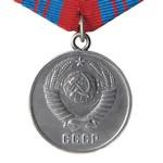 Купить бланк удостоверения Медаль «За отличную службу по охране общественного порядка», муляж