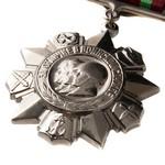 Удостоверение к награде Медаль «За отличие в воинской службе» II степени, муляж