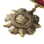 Удостоверение к награде Медаль «За отличие в воинской службе» I степень, муляж