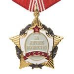 Орден «За личное мужество», муляж