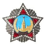 Орден «Победа», муляж