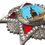 Удостоверение к награде Орден «Победа», муляж