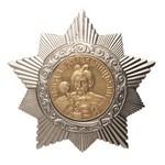 Орден Богдана Хмельницкого, II степени, муляж