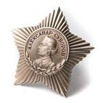 Купить бланк удостоверения Орден Суворова III степени, муляж