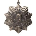 Орден Кутузова, III степени на колодке, муляж