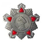 Орден Нахимова, II степени, муляж (вид 2)