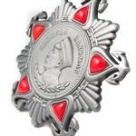 Купить бланк удостоверения Орден Нахимова, II степени, муляж (вид 2)