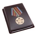 Купить бланк удостоверения Медаль «За укрепление боевого содружества», муляж