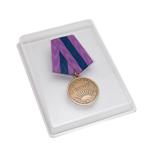 Удостоверение к награде Медаль «За освобождение Праги», муляж