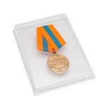 Удостоверение к награде Медаль «За взятие Будапешта», муляж