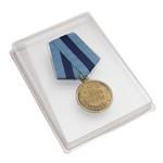 Удостоверение к награде Медаль «За взятие Вены», муляж