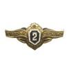 Нагрудный знак МО России «Классный специалист» II класса