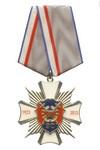 Знак «90 лет службе участковых уполномоченных»
