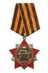 Знак на колодке «65 лет Великой Победы»