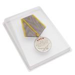 Купить бланк удостоверения Медаль «За боевые заслуги СССР», муляж