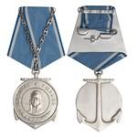 Купить бланк удостоверения Медаль Ушакова, муляж