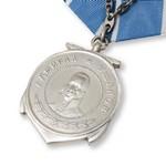 Удостоверение к награде Медаль Ушакова, муляж