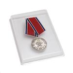 Удостоверение к награде Медаль «За отвагу на пожаре», муляж