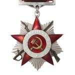 Орден Отечественной войны II степени (на колодке), муляж
