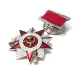 Купить бланк удостоверения Орден Отечественной войны II степени (на колодке), муляж
