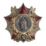 Орден Александра Невского, муляж
