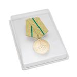 Удостоверение к награде Медаль «За оборону Ленинграда», муляж