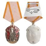 Купить бланк удостоверения Орден «Знак Почета», муляж