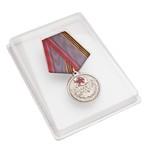 Купить бланк удостоверения Медаль «Ветеран Вооруженных сил СССР», муляж