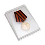 Удостоверение к награде Медаль «За победу над Германией в ВОВ 1941-1945 гг», муляж