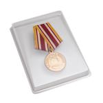 Удостоверение к награде Медаль «За победу над Японией», муляж
