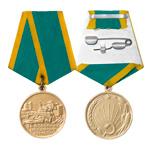 Купить бланк удостоверения Медаль «За освоение целинных земель», муляж