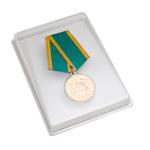 Удостоверение к награде Медаль «За освоение целинных земель», муляж