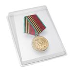 Удостоверение к награде Медаль «40 лет победы в ВОВ 1941-1945 гг», муляж