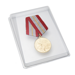 Удостоверение к награде Медаль «60 лет Вооруженных Сил СССР», муляж
