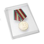 Удостоверение к награде Медаль «70 лет Вооруженных Сил СССР», муляж