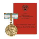 Медаль материнства II степени, муляж