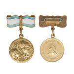 Купить бланк удостоверения Медаль материнства II степени, муляж