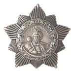 Орден Богдана Хмельницкого III степени, муляж