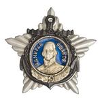 Орден Ушакова I степени, муляж