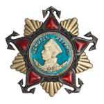Орден Нахимова, I степени, муляж